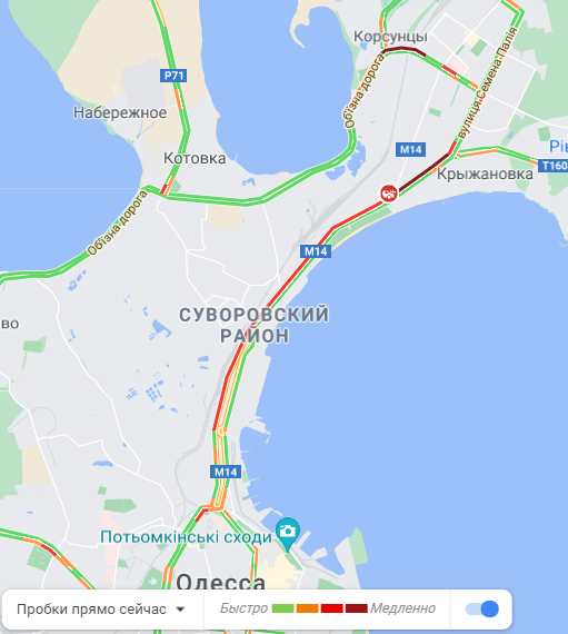 пробки Одесса