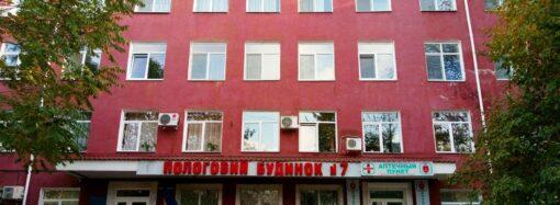 В Одессе роддом №7 закроют на ремонт
