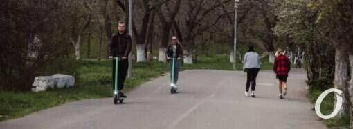 На Трассе здоровья в Одессе снова оживились самокатчики – в мэрии придумали, как их отвадить