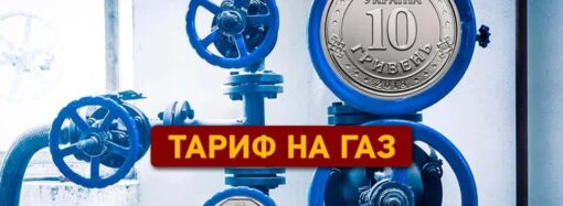 Пробки в Одессе: на каких улицах возникли заторы 13 апреля? (карта)