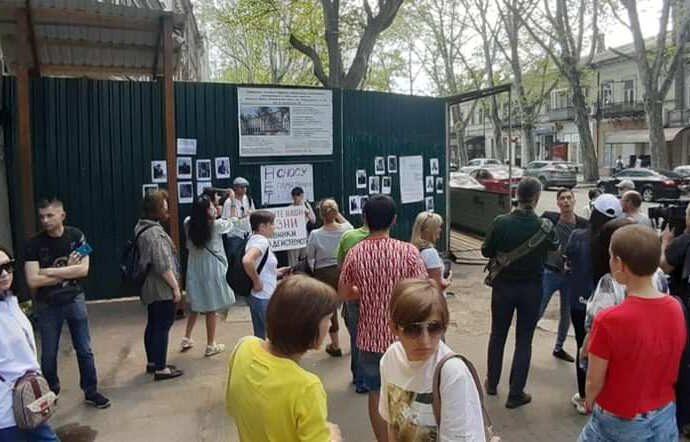 Неравнодушные одесситы соберутся на очередную акцию против сноса типографии на Ришельевской