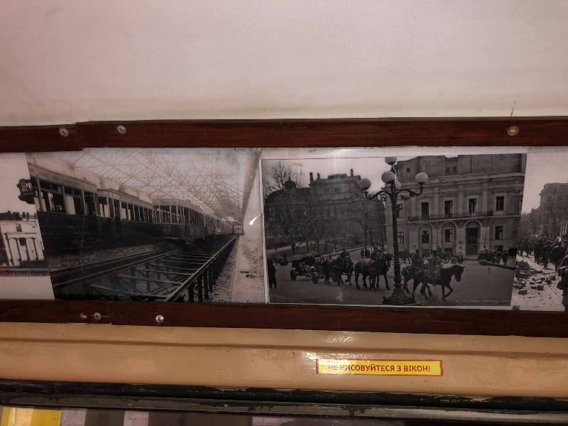 галерея в одесском трамвае5