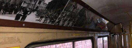 Ко Дню памяти и Дню победы: в одесском трамвае открывают тематическую фотовыставку (фото)