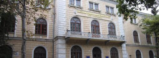 Этот день в истории: в Одессе появился Новороссийский университет