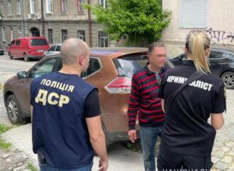 Полиция задержала директора одесского коммунального предприятия