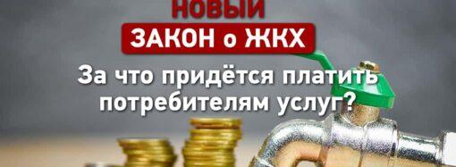 """На ВНС """"Главная"""" устанавливают новое оборудование: в ночь на 16 апреля будет отключено водоснабжение трёх районов города Одессы"""