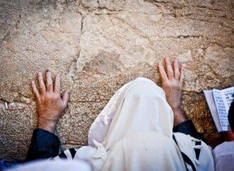 Сегодня у евреев пост Семнадцатого тамуза