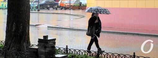 Погода в Одессе 7 июля: дождь, но кратковременный