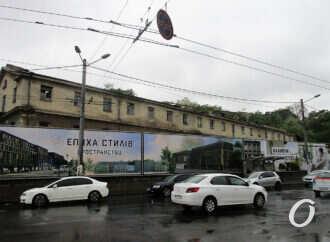 Одесское 200-летнее здание таможенных складов на Приморской: пришла пора прощаться (фото, видео)