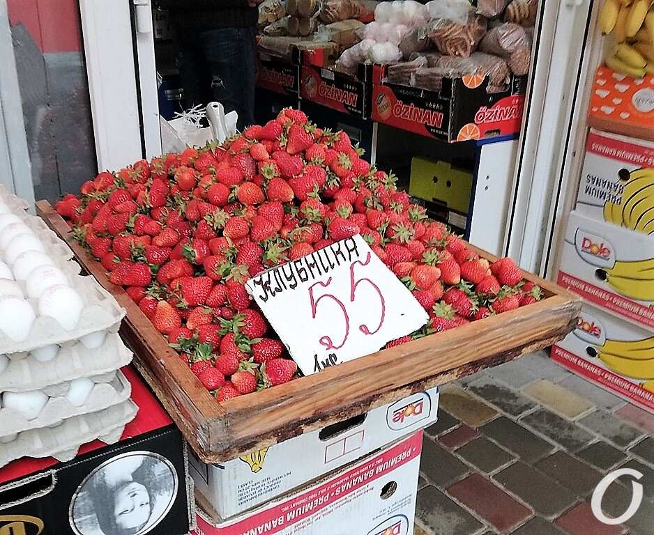 клубника по 55 грн