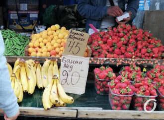 «Почем фрукточка?»: цены на одесском Привозе (фото)