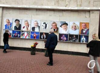 Vivat, Король! Одесса простилась с народным артистом Украины Николаем Завгородним (фото)