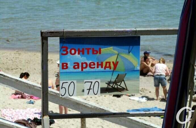 Температура морской воды в Одессе 17 августа: самое время купаться