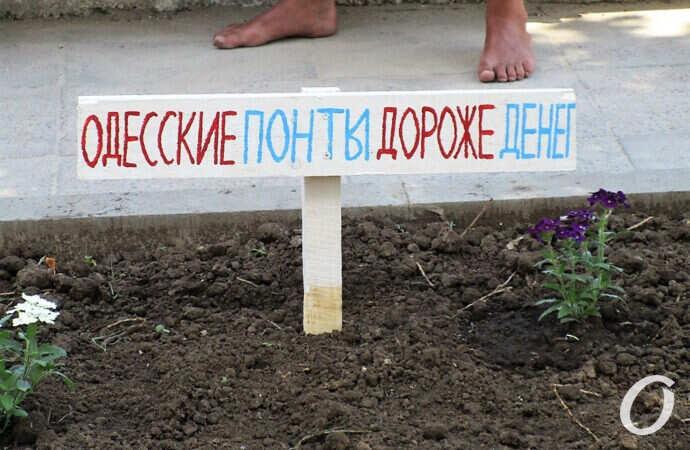 «Дача» раздора и «надпляжные понты»: главные новости Одессы в пятницу 11 июня