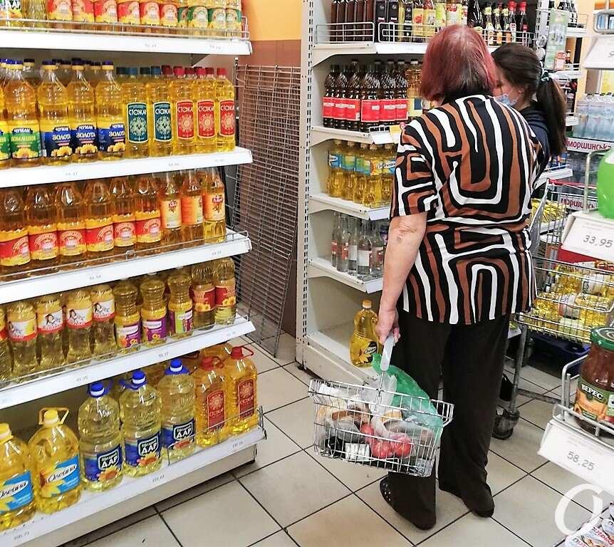 супермаркет в Одессе2