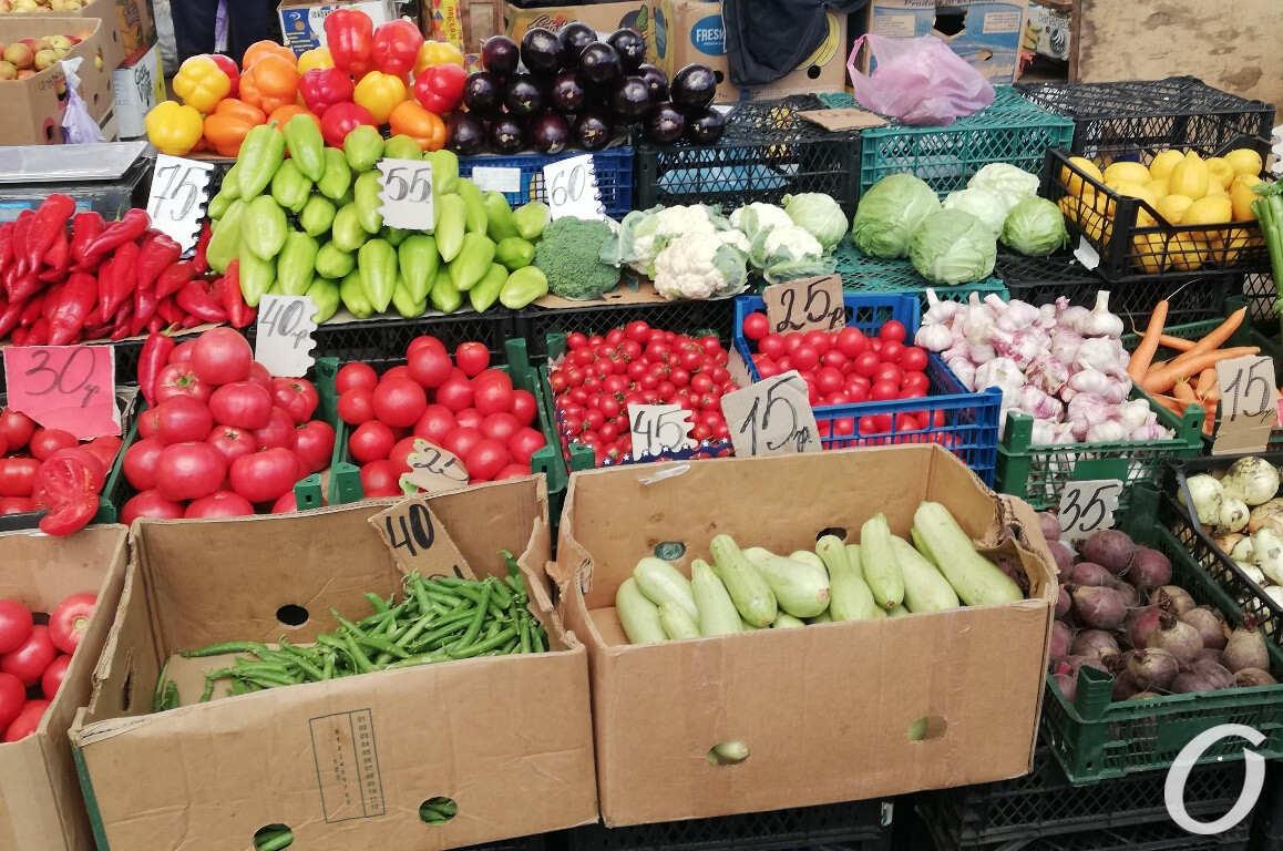 Привоз, овощи