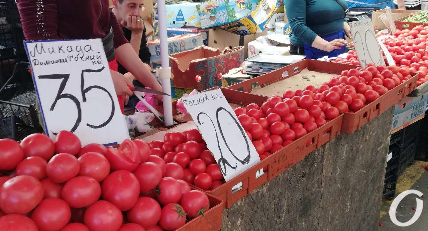 Привоз, помидоры