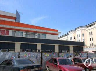 Новшества на Привозе: рядом с молочным корпусом скоро откроются новые торговые павильоны (фото)