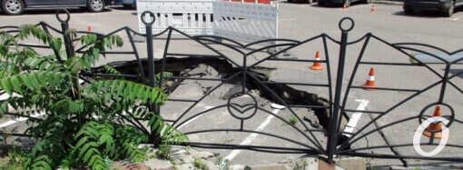 Провал на одесской Таможенной площади: почему случился и кто будет устранять? (видео, фото)