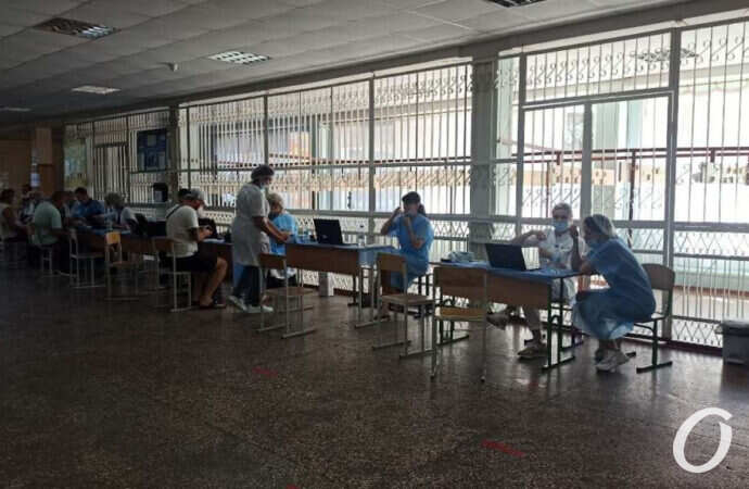 Как в Одессе вакцинируют от коронавируса? (фото)