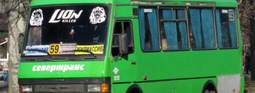 Одесский перевозчик поднял стоимость проезда в пригородных маршрутках