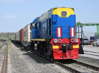 Китайский экспресс: в Одессе официально встретили контейнерный поезд из Китая