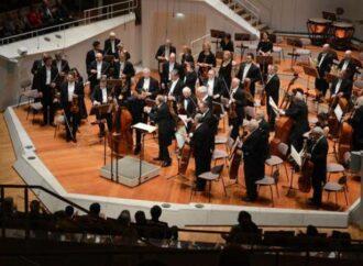 В Одесском оперном театре даст концерт самый известный оркестр мира (видео)