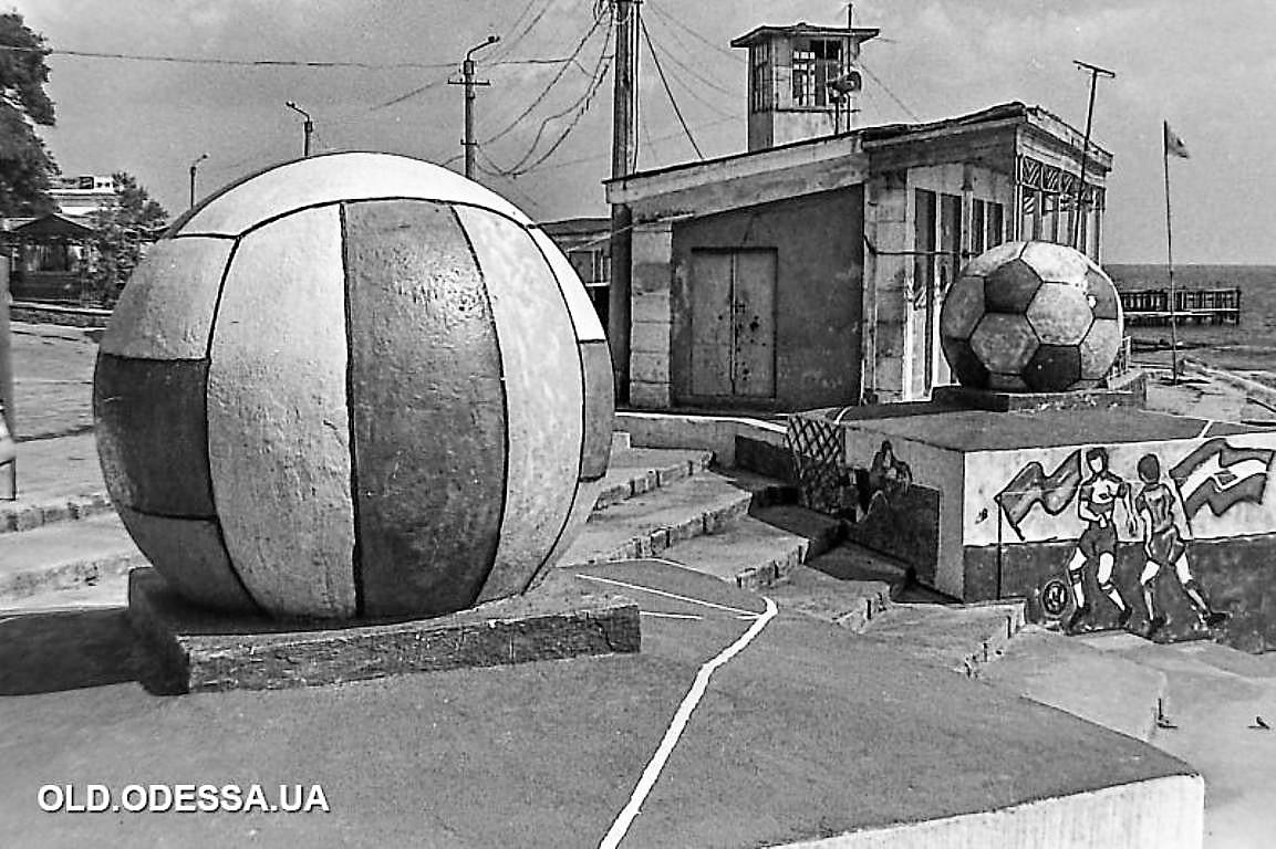 шары-мячи на Ланжероне