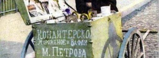 Одесское мороженое почти 110 лет назад: 80 сортов и «ссоры, переходящие в драку»
