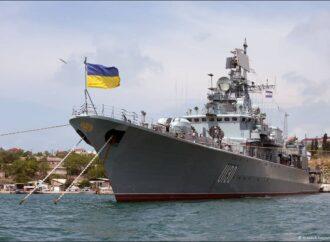 Как в Одессе отпразднуют День Военно-Морских сил Украины