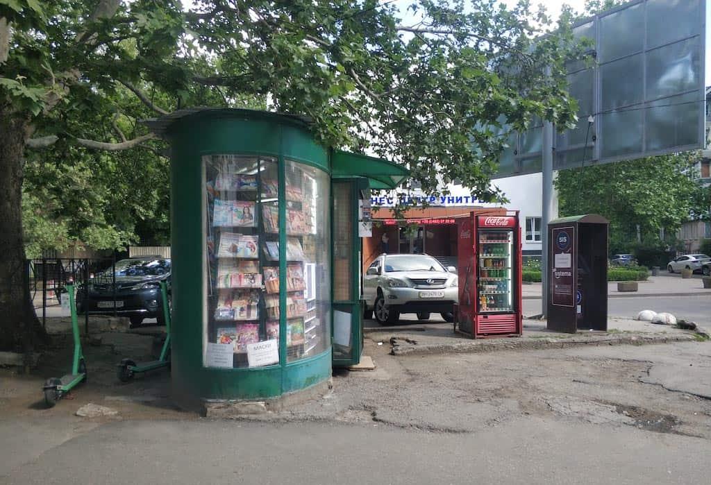 киоск МАФ Одесса