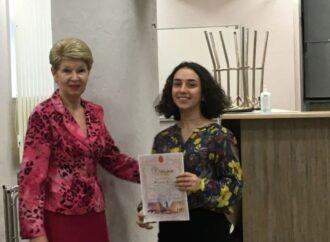 В Одессе наградили победителей конкурса юных краеведов (фото)