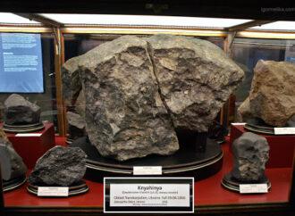 Этот день в истории: 155 лет назад на Закарпатье упал метеорит Княгиня