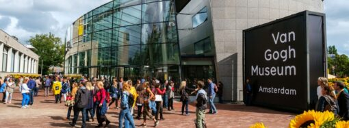 Этот день в истории: открытие Музея Ван Гога