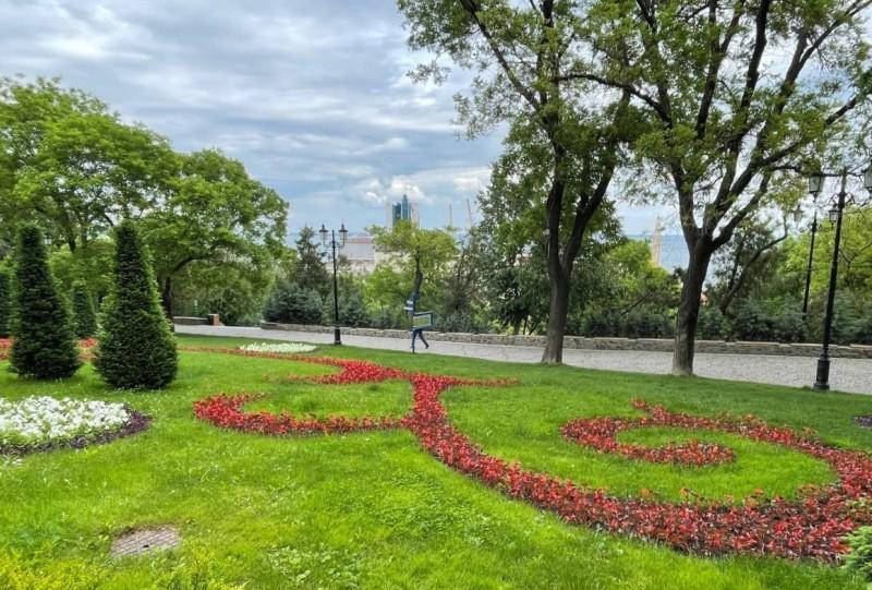 Стамбульский парк2