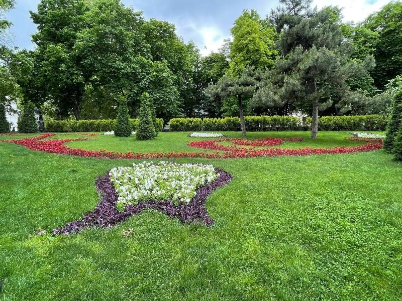 Стамбульский парк