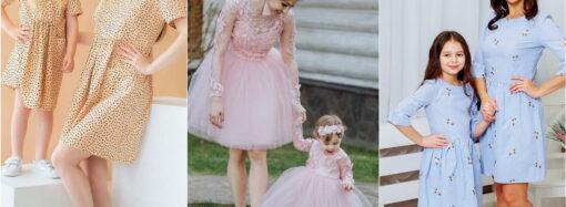 Платье для мамы и дочки: выбираем оригинальный Family Look