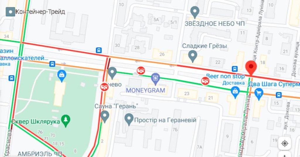 пробки в Одессе 18 июня 5