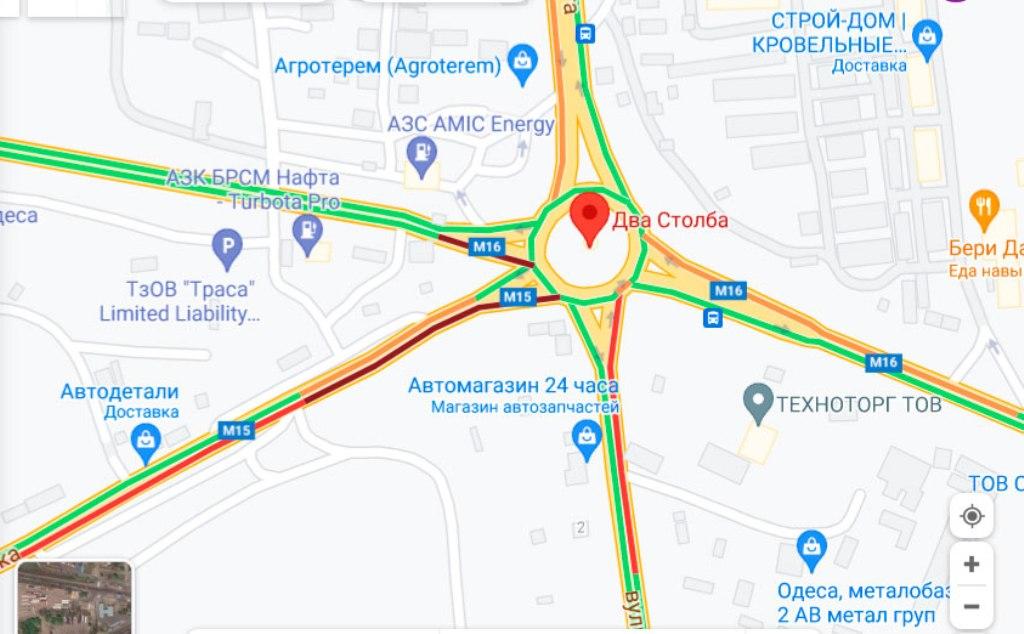 пробки в Одессе 18 июня 4
