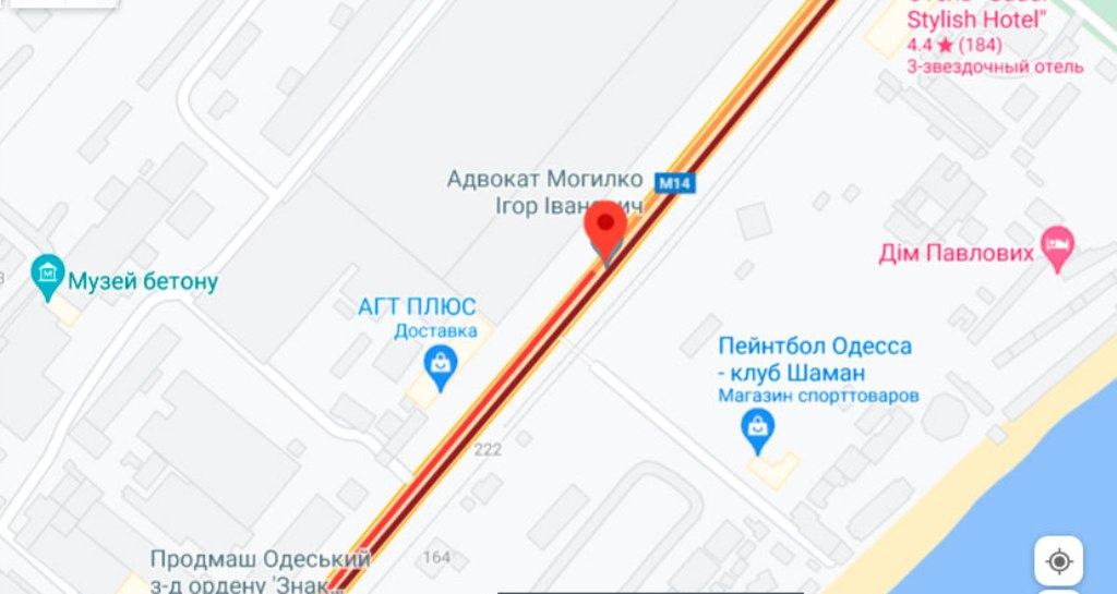 пробки в Одессе 18 июня 3
