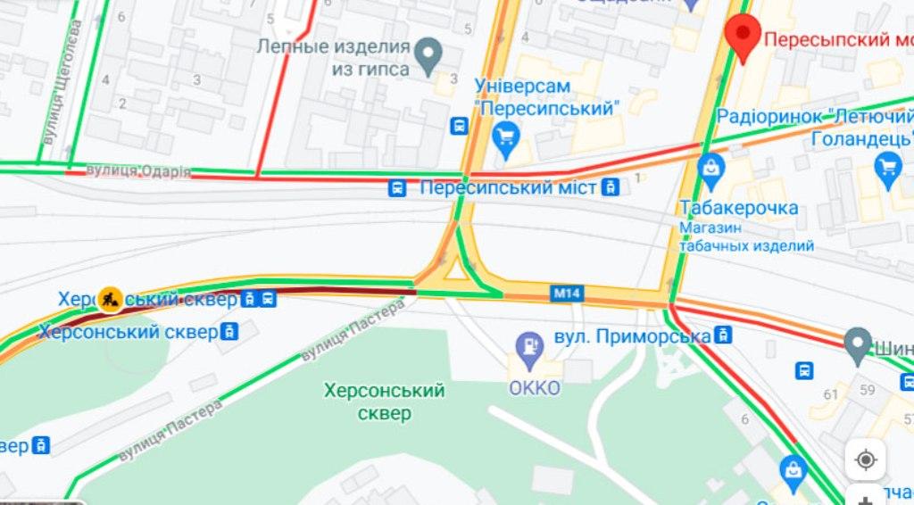 пробки в Одессе 18 июня 2