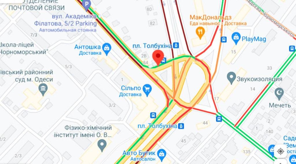 пробки в Одессе 18 июня 6