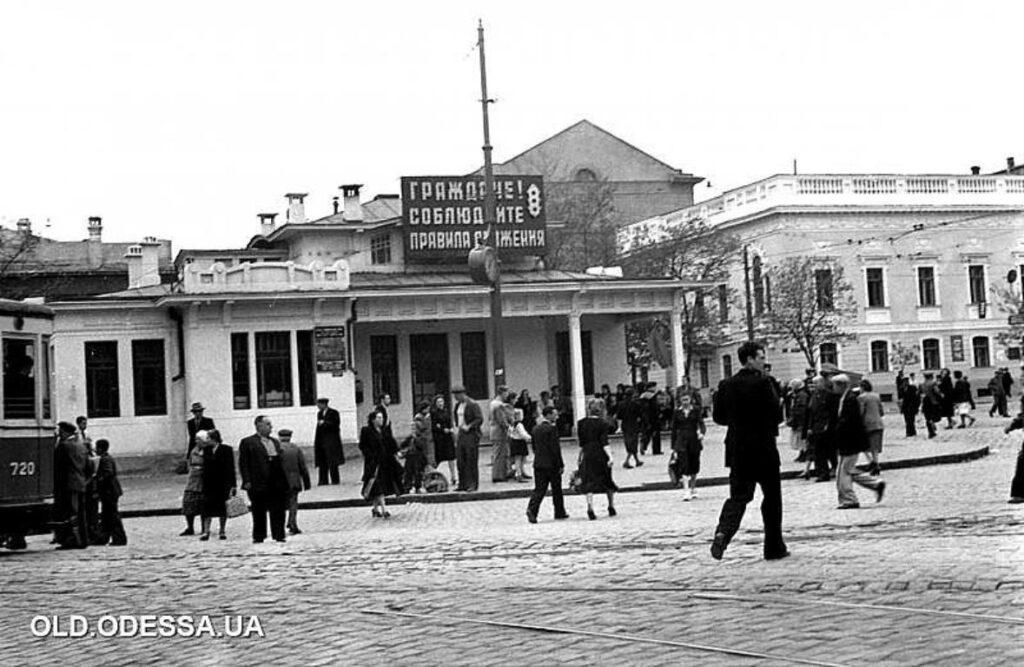 Тираспольская площадь 1957 год