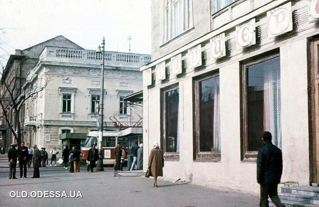 Тираспольская площадь 1989 год
