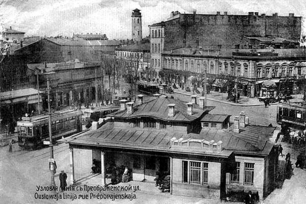 Тираспольская площадь до 1917 года