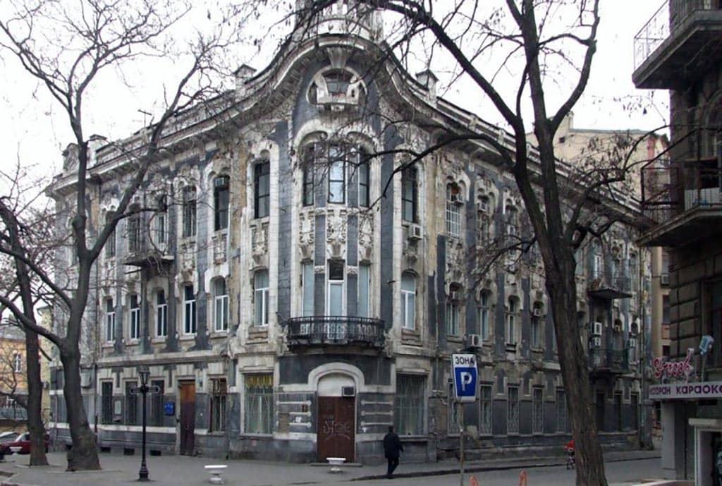 Редакция Одесский вестник 19 век
