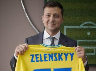 Зеленский объявил флешмоб в поддержку футбольной сборной Украины (видео)
