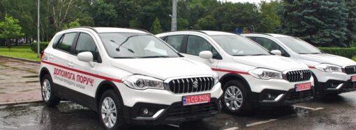 Медики Одесской области получили три десятка авто для сельских амбулаторий