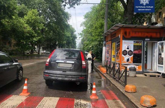 В Одессе на Сегедской Honda сбила ребенка на самокате