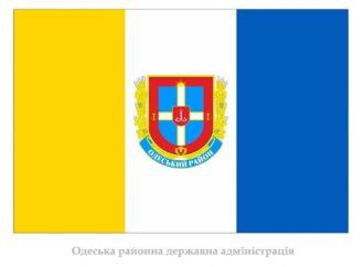 Одесский район получил свой герб и флаг (фото)
